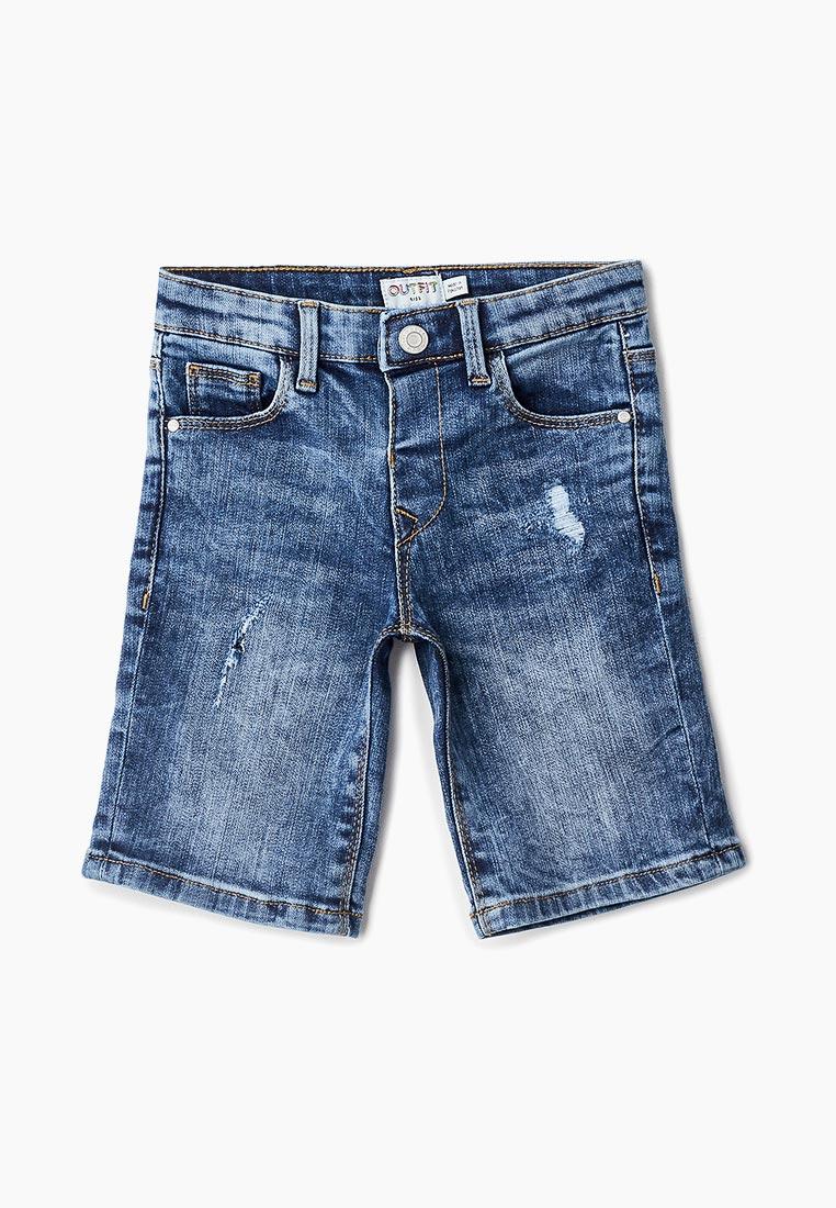 Шорты Outfit Kids 59B11BBLU