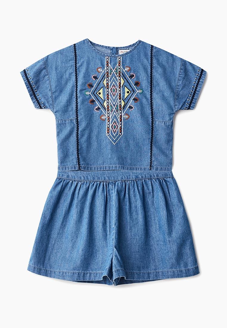 Комплект Outfit Kids 68S03BBLU