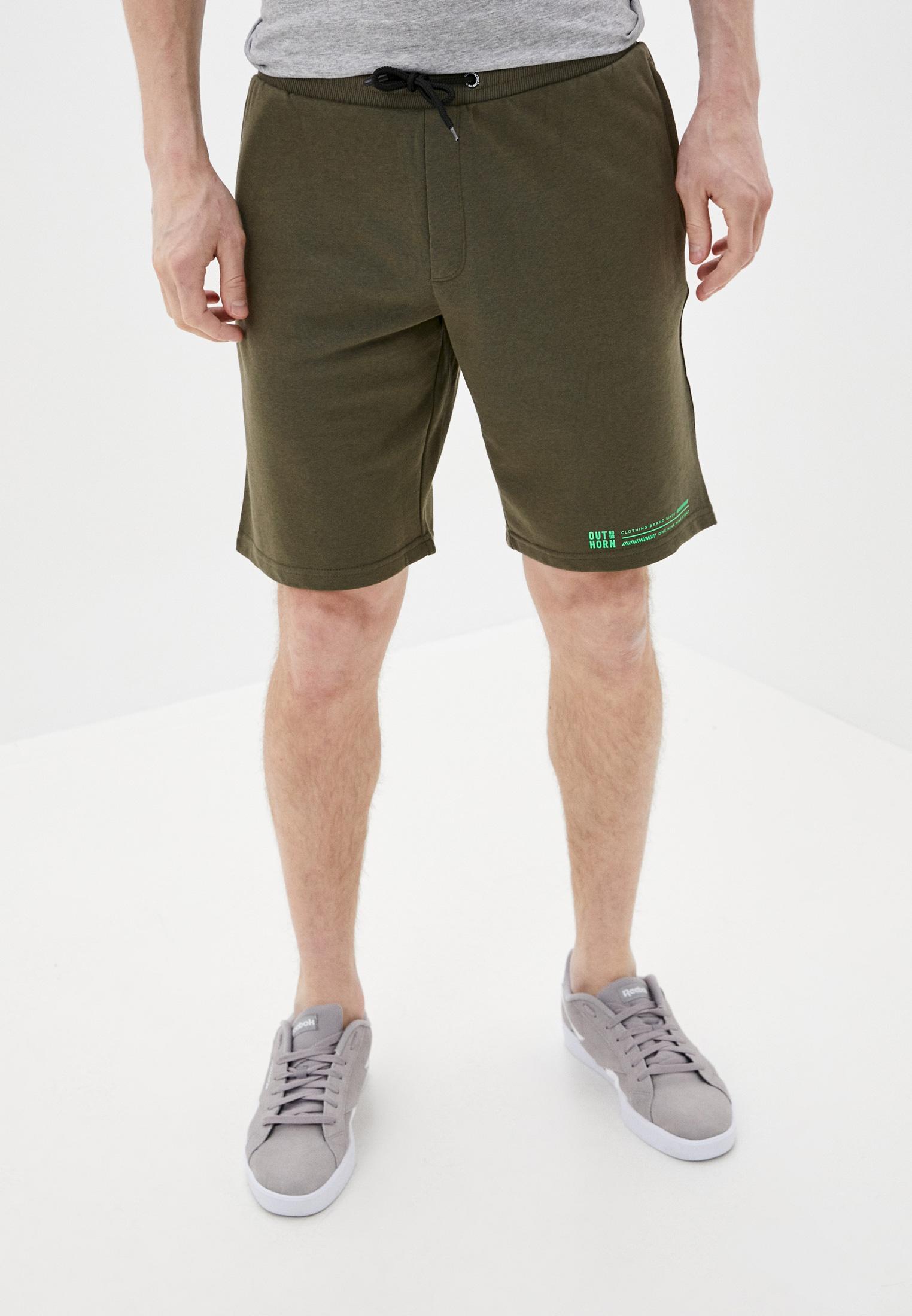 Мужские шорты Outhorn HOL20-SKMD601