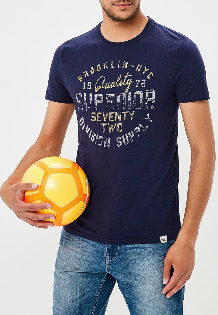 Футболка с коротким рукавом OVS 6483626