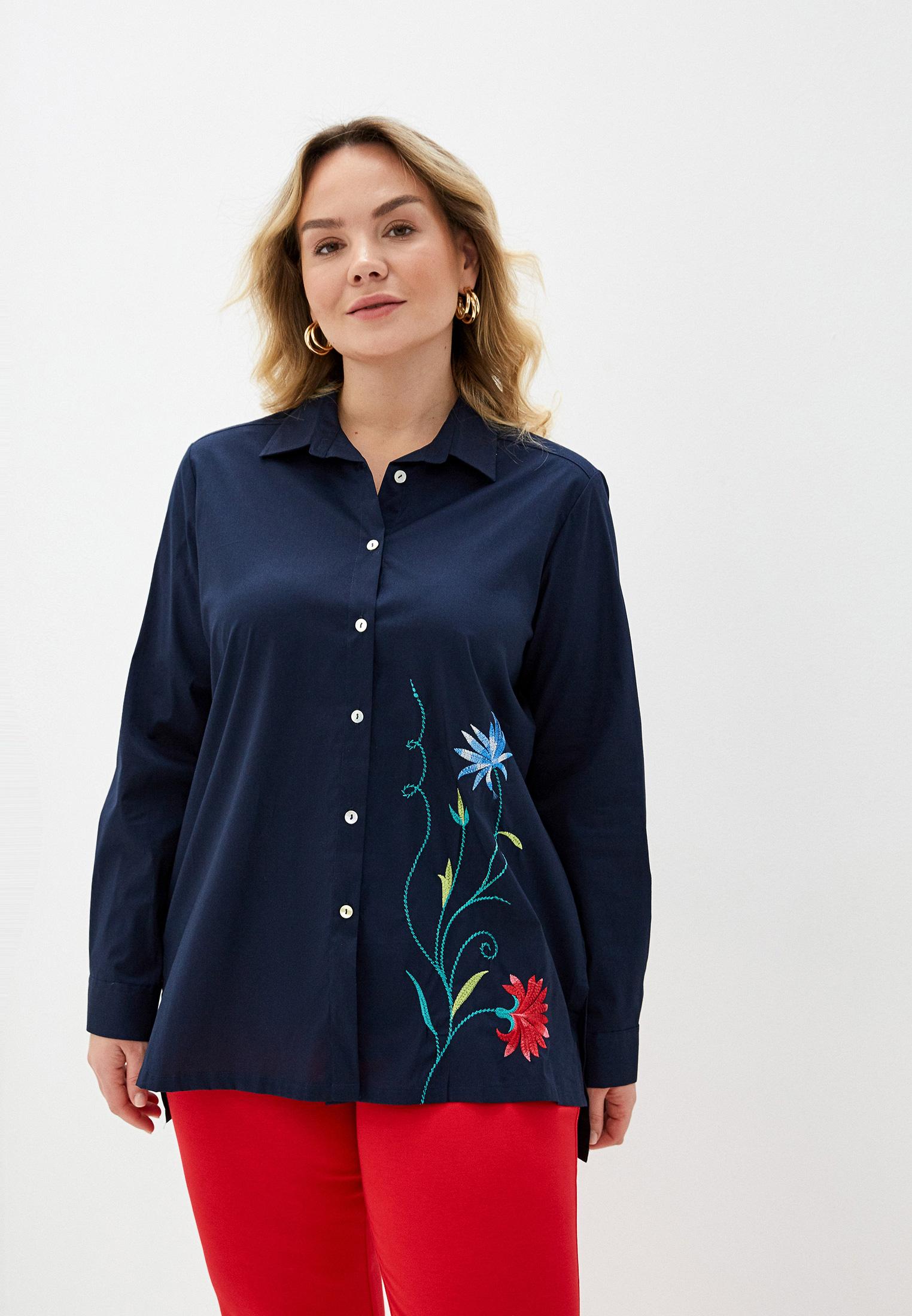 Женские рубашки с длинным рукавом Over 175A005CL