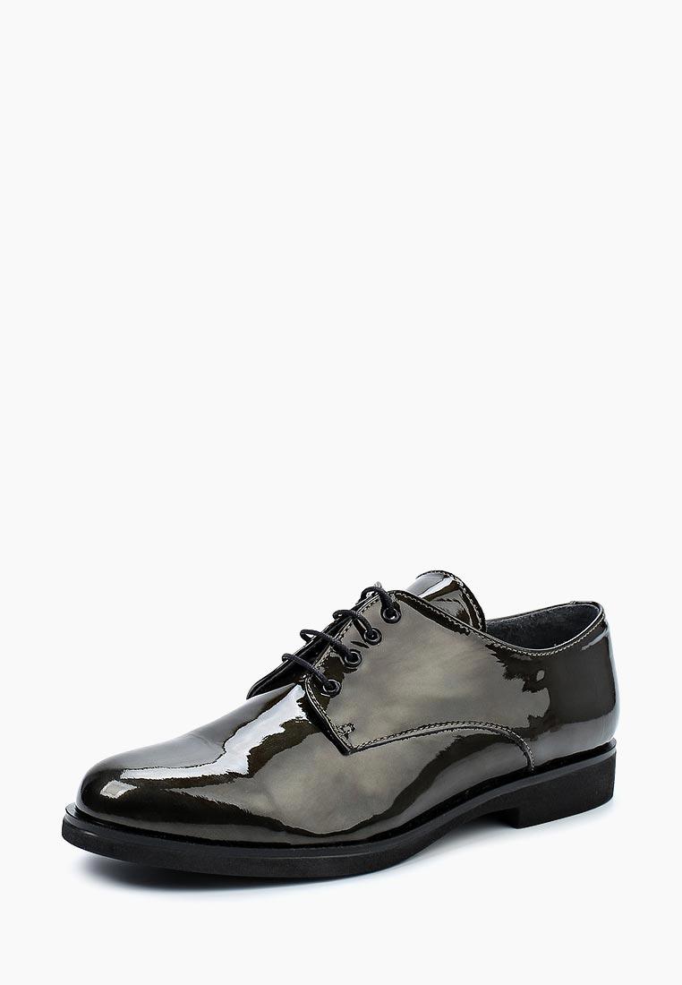 Женские ботинки Oxigeno 1134