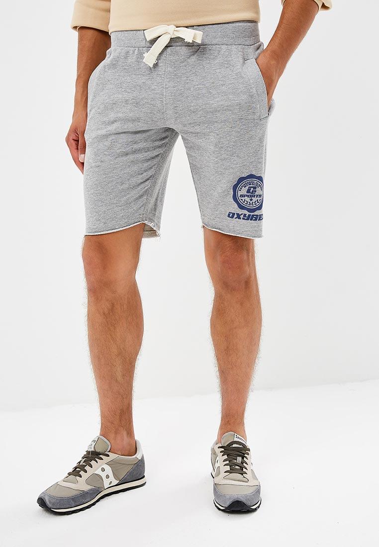 5f0a98dd4516 Серые мужские шорты - купить серые шорты в интернет магазине