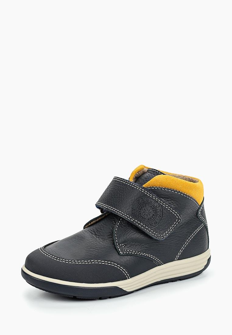 Ботинки для мальчиков Pablosky (Паблоски) 586522