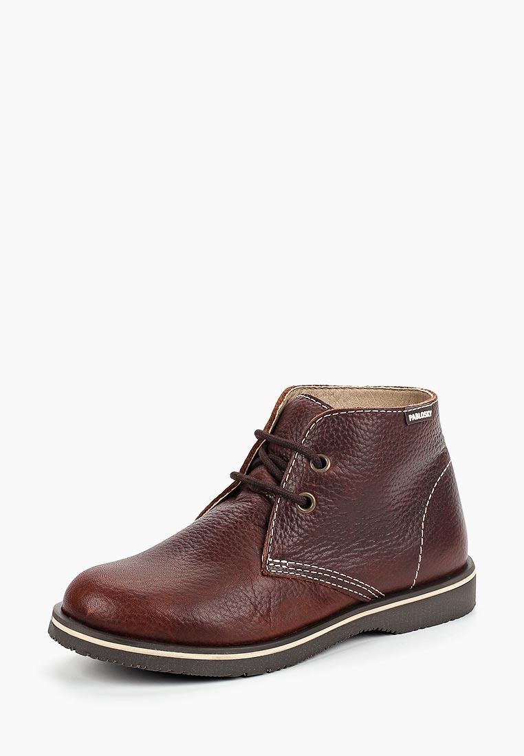 Ботинки для мальчиков Pablosky (Паблоски) 711371