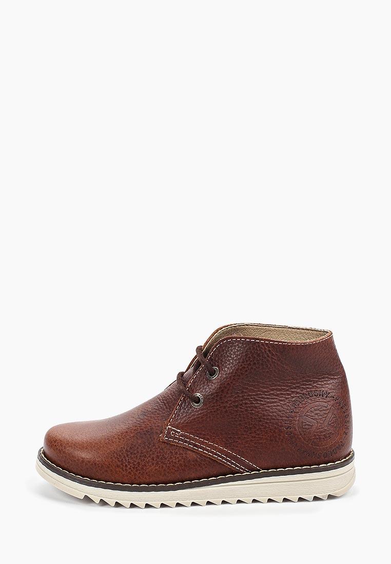 Ботинки для мальчиков Pablosky 590891