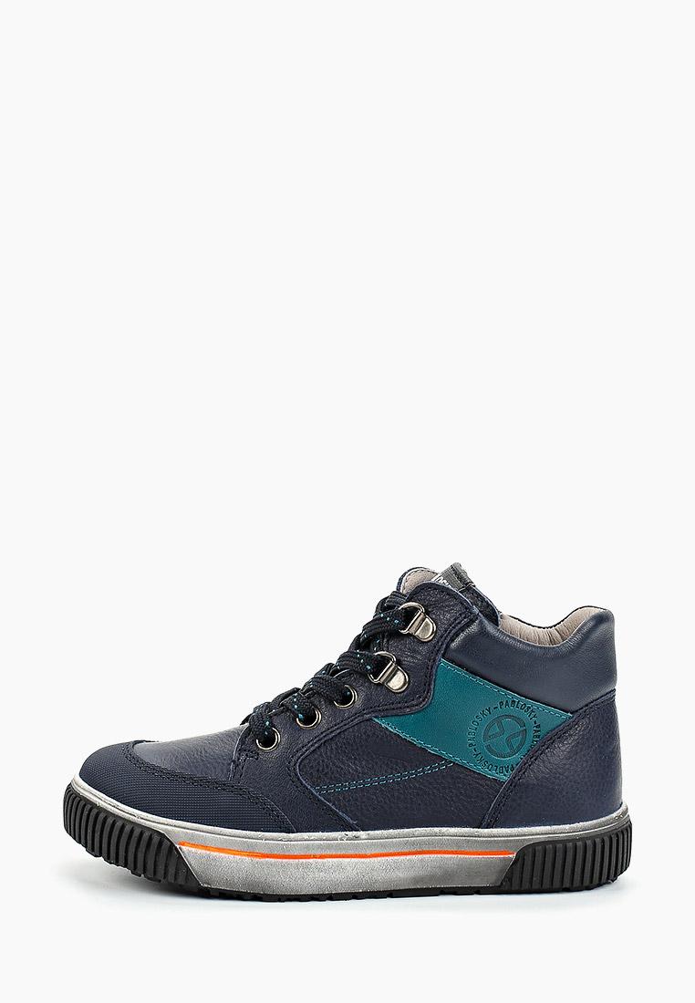 Ботинки для мальчиков Pablosky (Паблоски) 592821