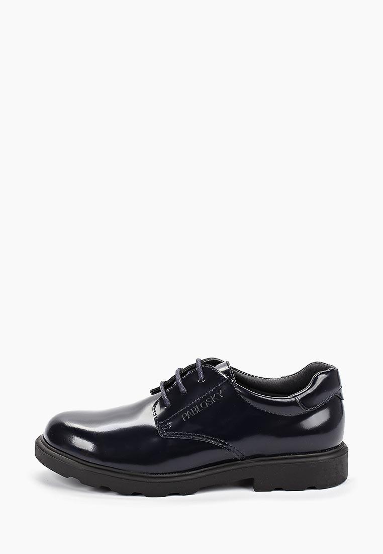 Туфли для мальчиков Pablosky 715223