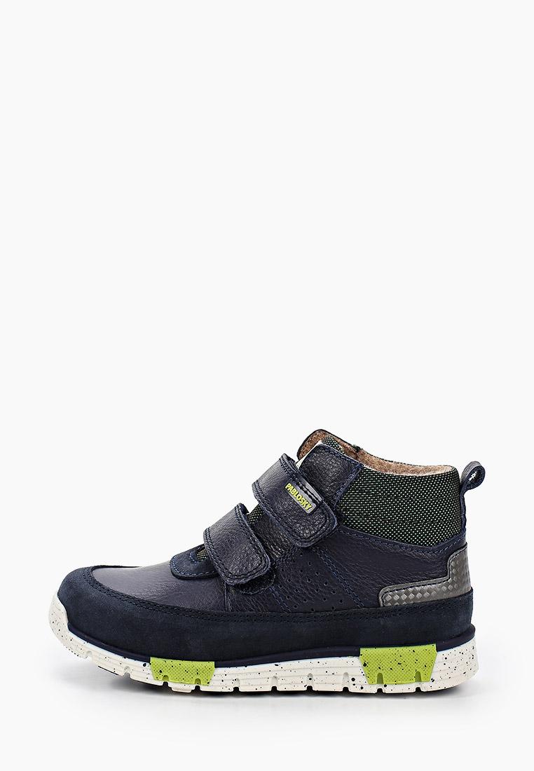 Ботинки для мальчиков Pablosky 597924