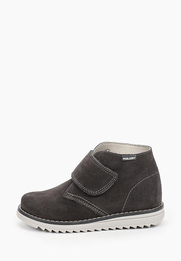 Ботинки для мальчиков Pablosky 598154