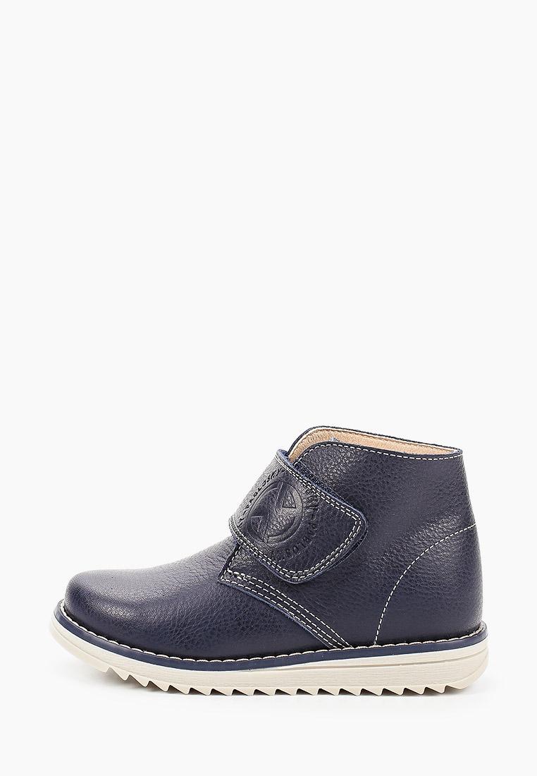 Ботинки для мальчиков Pablosky (Паблоски) 598323