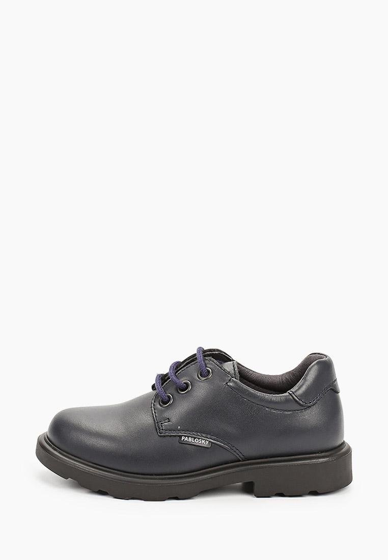 Туфли для мальчиков Pablosky 714720