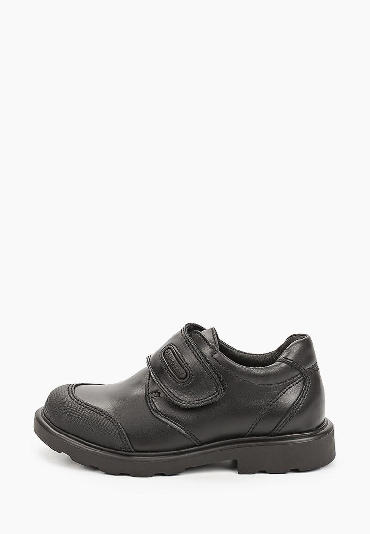 Туфли для мальчиков Pablosky 715410