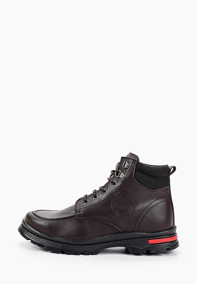 Ботинки для мальчиков Pablosky (Паблоски) 721191