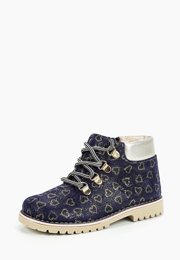 Ботинки для девочек Pablosky (Паблоски) 38928