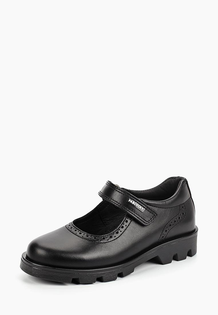 Туфли для девочек Pablosky 325810
