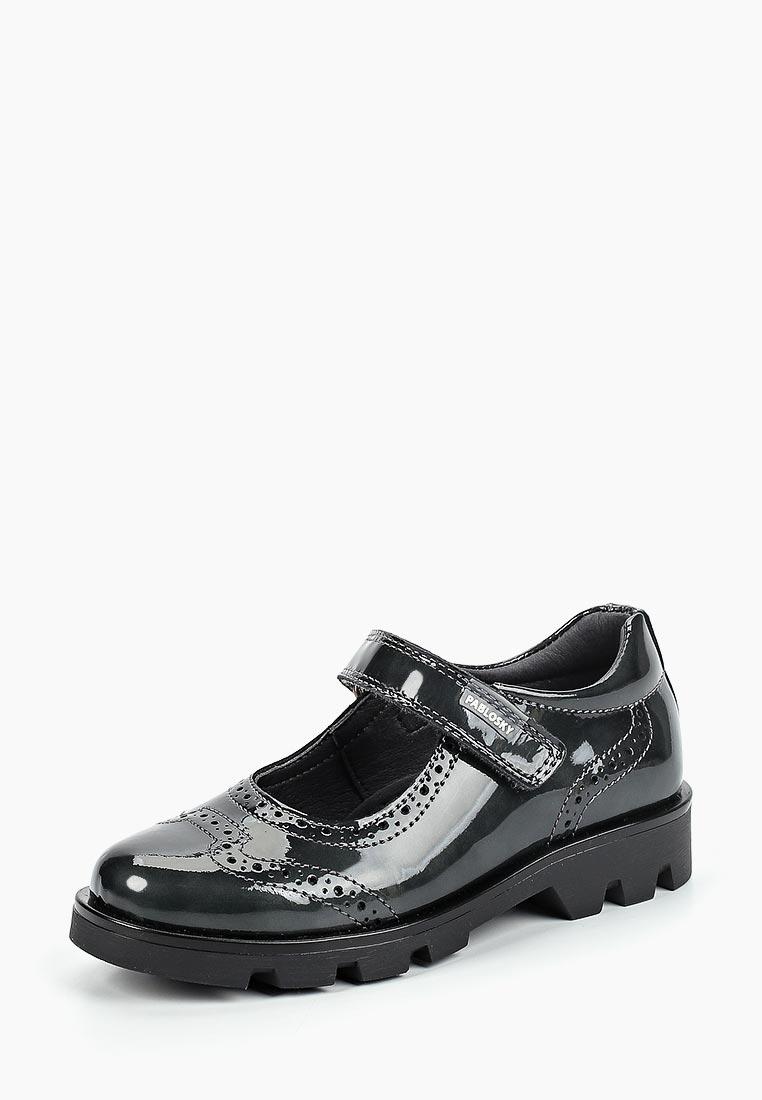 Туфли для девочек Pablosky 326459