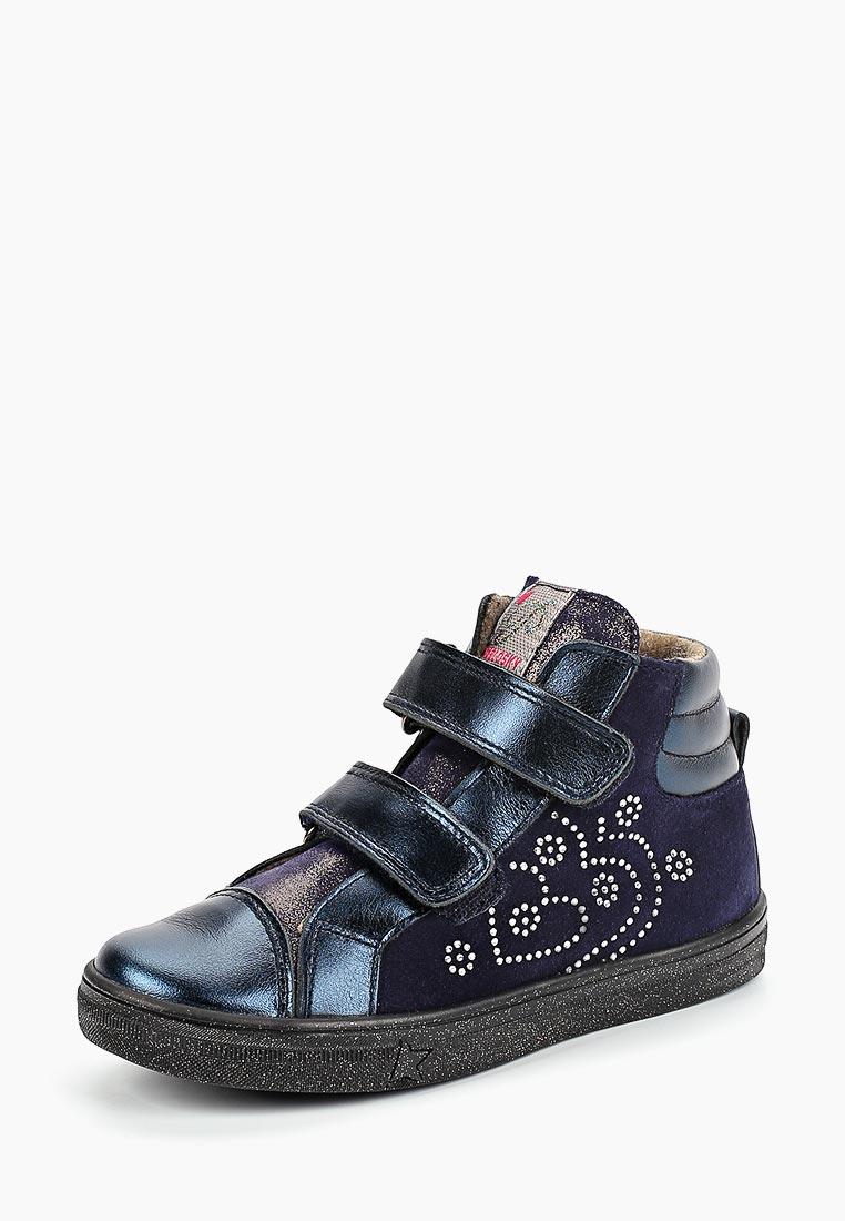 Ботинки для девочек Pablosky (Паблоски) 459924