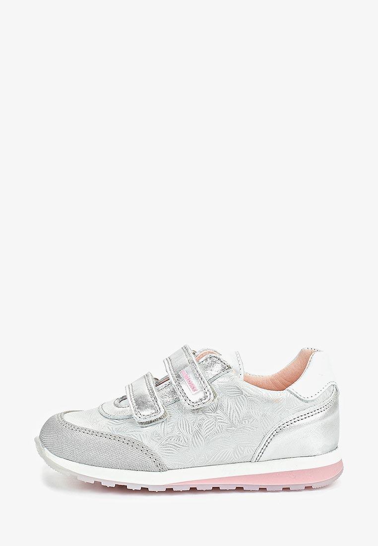 Кроссовки для девочек Pablosky 59850