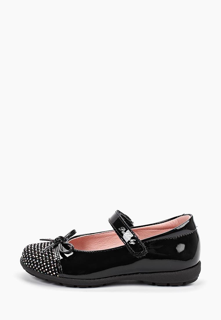 Туфли для девочек Pablosky 336919
