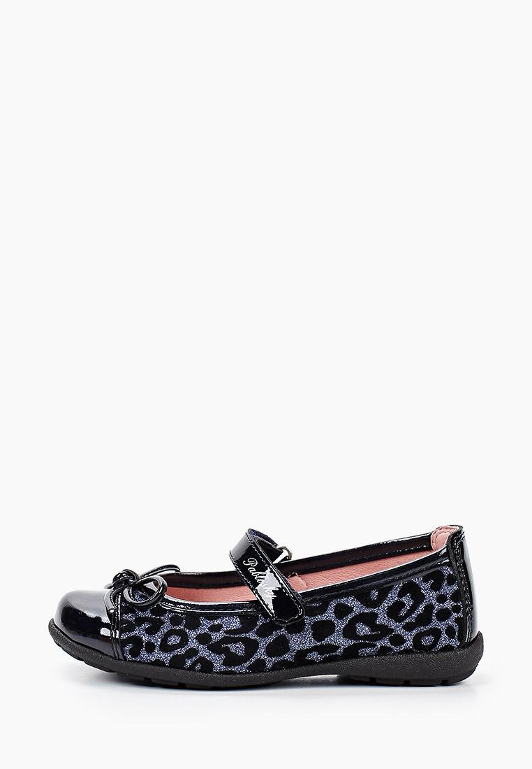 Туфли для девочек Pablosky 340429