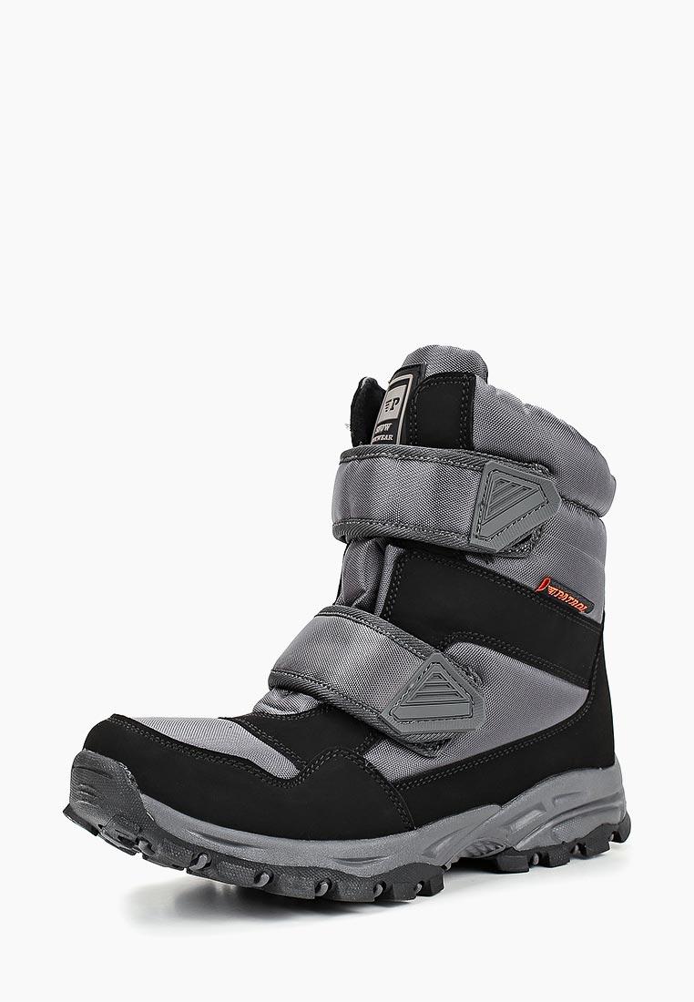 Ботинки для мальчиков Patrol (Патрол) 788-944PIM-19w-8/04-43