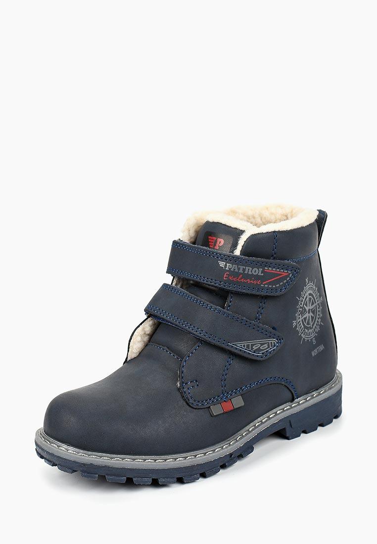 Ботинки для мальчиков Patrol (Патрол) 953-002IM-19w-01-16