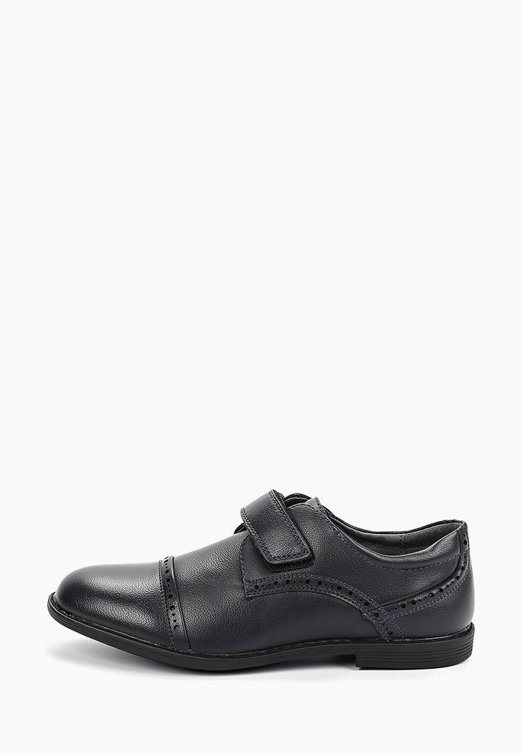 Туфли для мальчиков Patrol (Патрол) 954-116NK-19w-01-16
