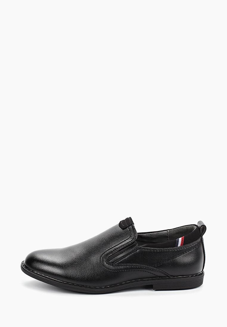 Туфли для мальчиков Patrol (Патрол) 954-501NK-19w-01-1
