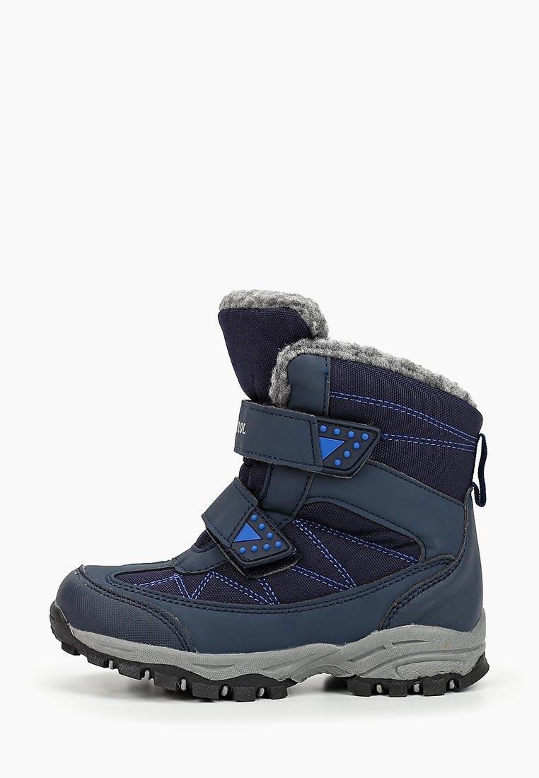 Ботинки для мальчиков Patrol (Патрол) 984-205IMW-20w-01/8-16