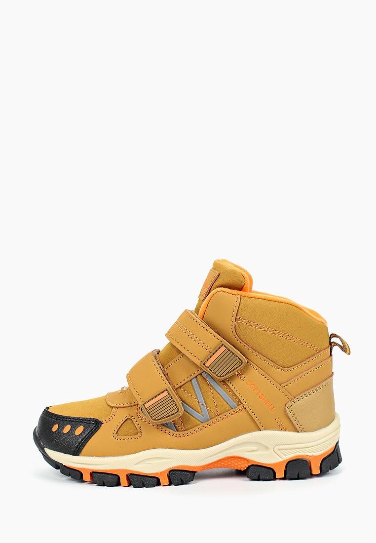 Ботинки для мальчиков Patrol (Патрол) 984-574IM-20w-01/8-45