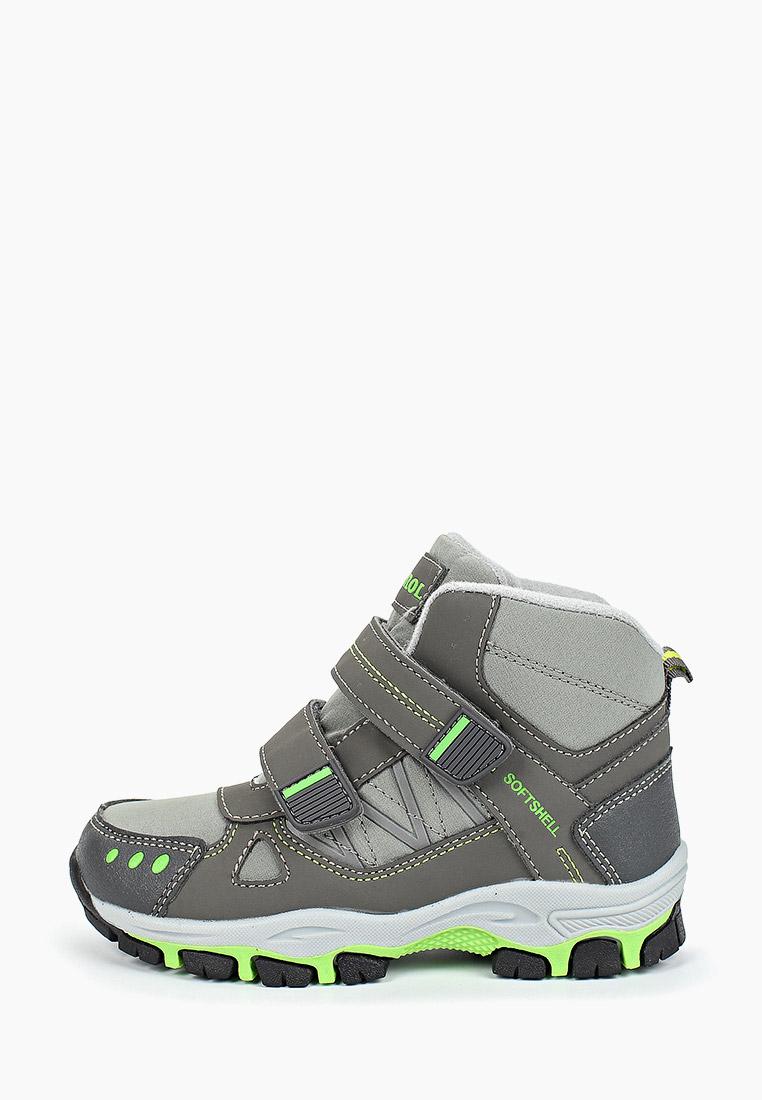 Ботинки для мальчиков Patrol (Патрол) 984-574IM-20w-01/8-5
