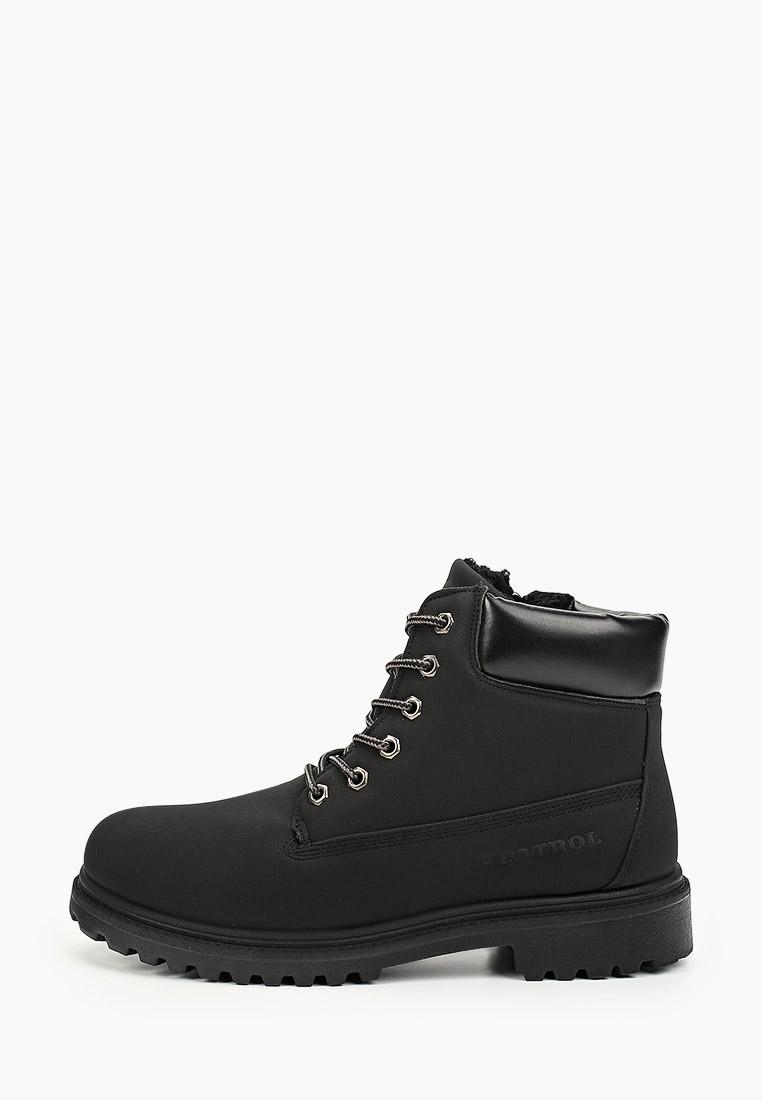 Ботинки для мальчиков Patrol (Патрол) 709-025PIM-20w-04-1