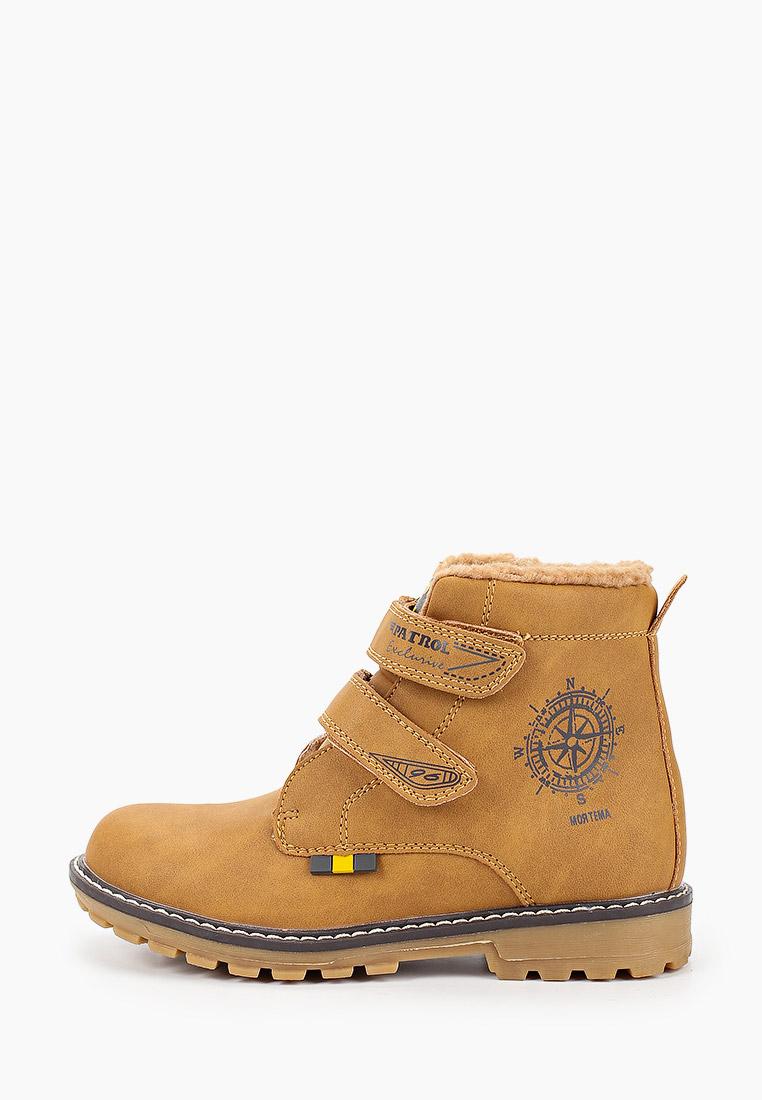 Ботинки для мальчиков Patrol (Патрол) 953-002IM-19w-01-11