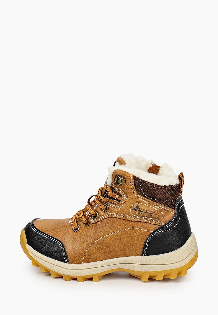Ботинки для мальчиков Patrol (Патрол) 986-394PIM-21w-01-8
