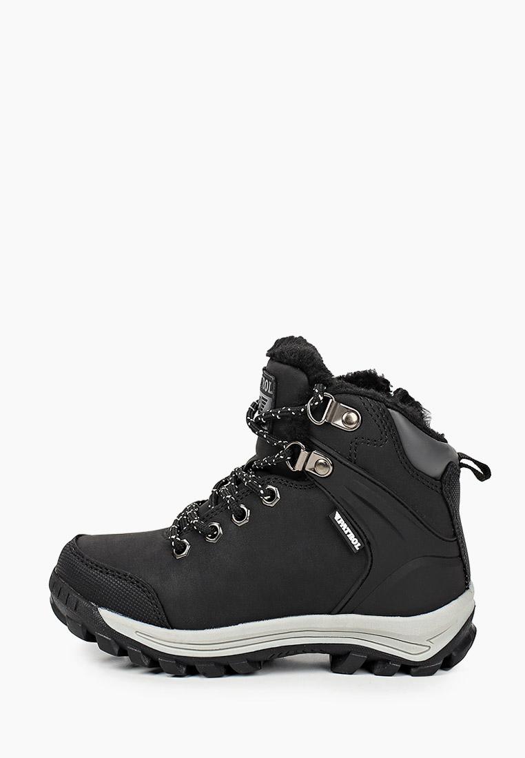 Ботинки для мальчиков Patrol (Патрол) 986-836PIM-21w-01-1