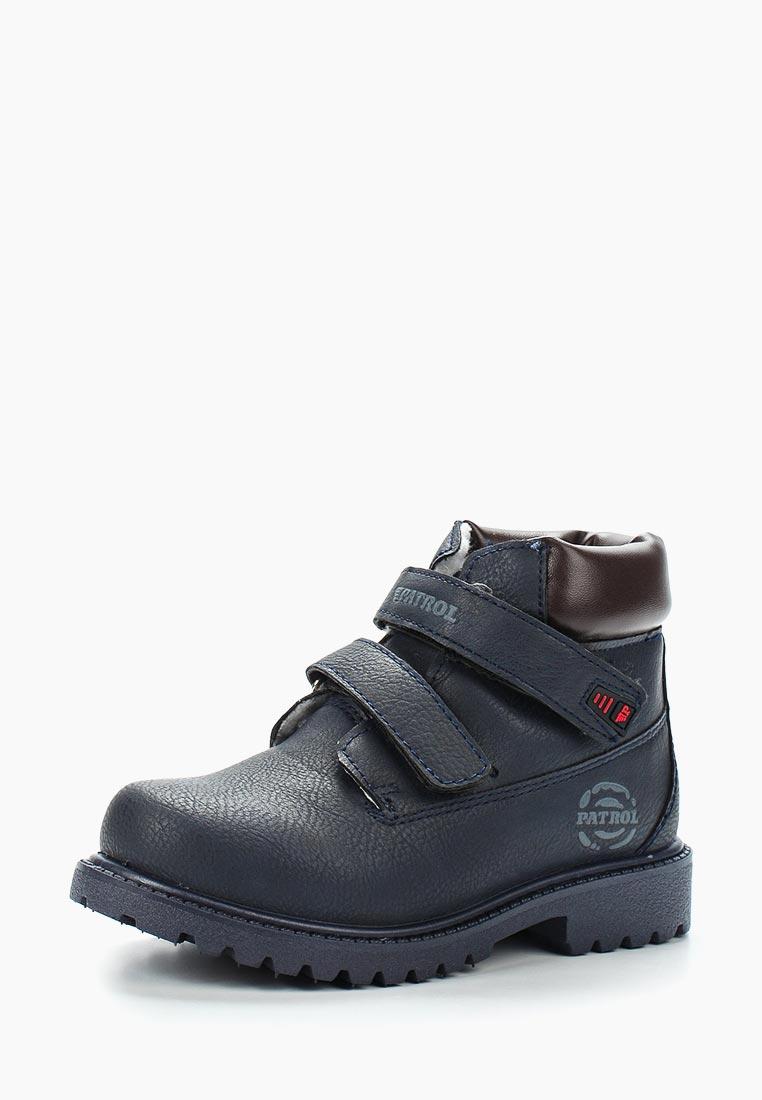 Ботинки для мальчиков Patrol (Патрол) 935-514PIM-18w-01-42: изображение 1