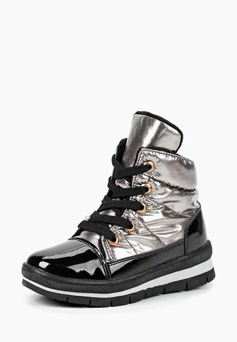 Ботинки для девочек Patrol (Патрол) 932-010PIM-19w-8/05-32