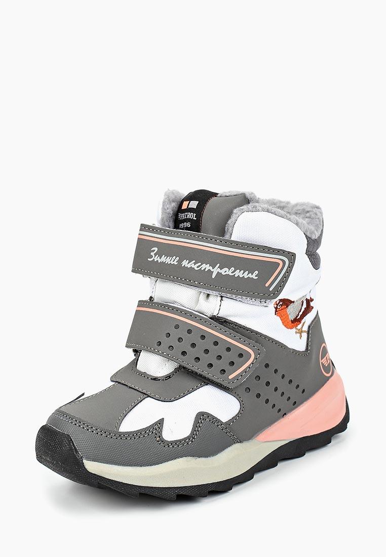 Ботинки для девочек Patrol (Патрол) 963-016IM-19w-01-10