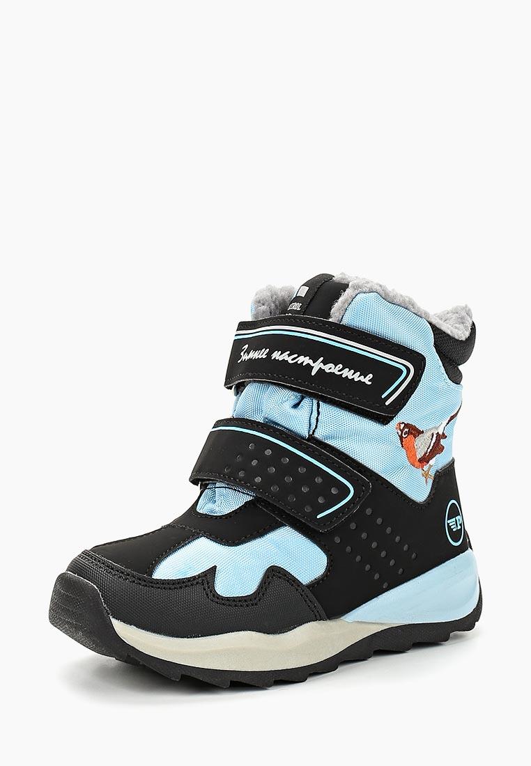 Ботинки для девочек Patrol (Патрол) 963-016IM-19w-01-14