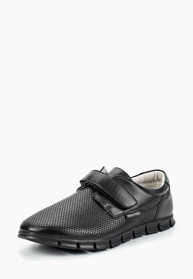 Туфли для мальчиков Patrol (Патрол) 997-226NK-19w-01-1
