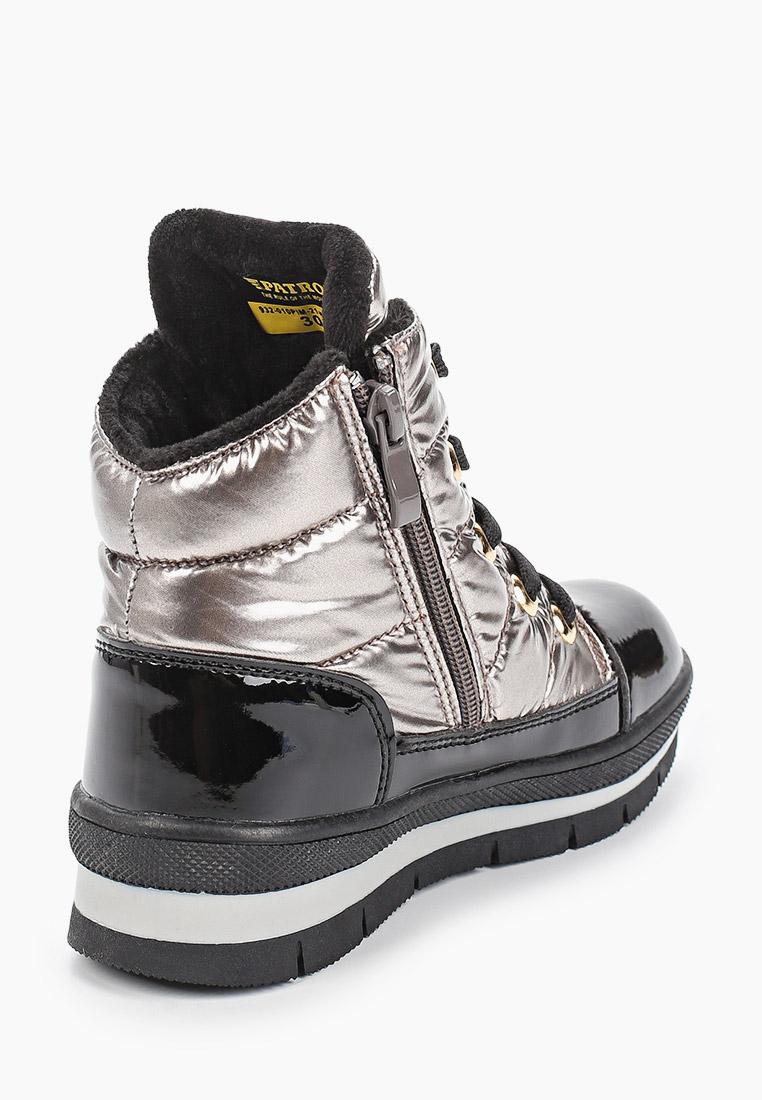Ботинки для девочек Patrol (Патрол) 932-010PIM-21w-8/05-32: изображение 3