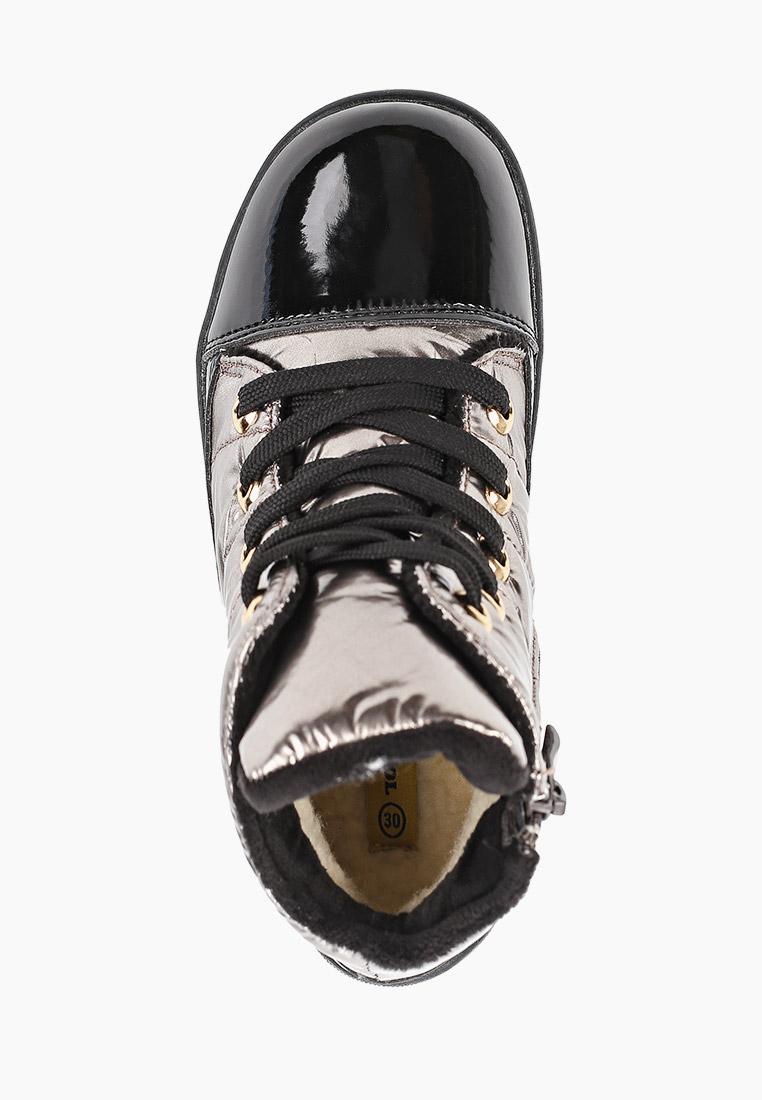 Ботинки для девочек Patrol (Патрол) 932-010PIM-21w-8/05-32: изображение 4