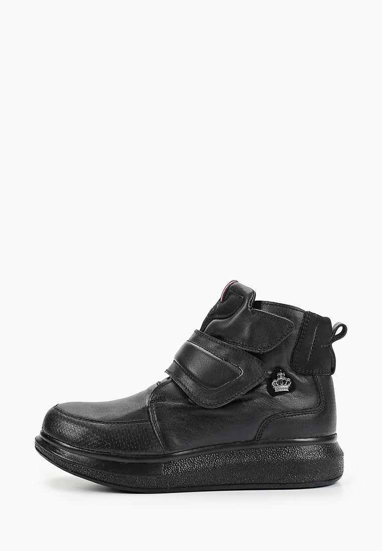 Ботинки для девочек Patrol (Патрол) 907-643V-20w-1-1