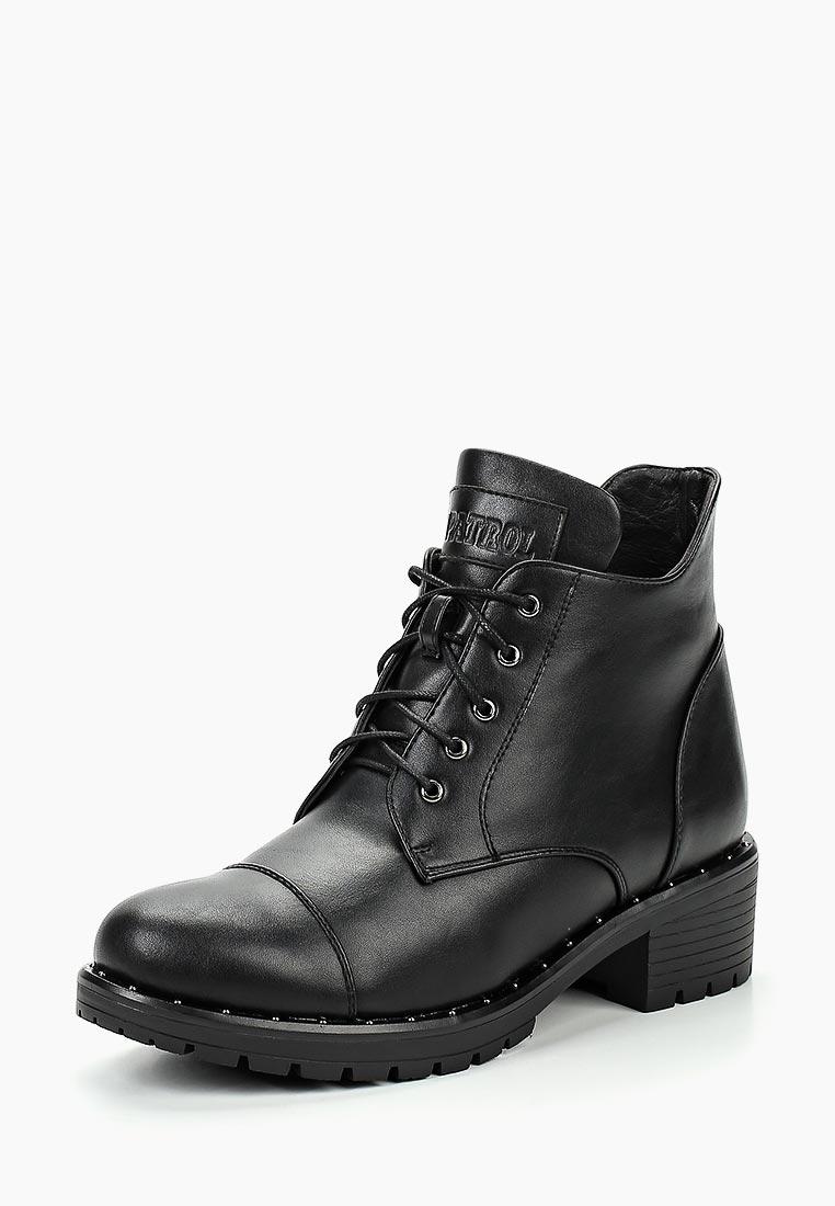 Женские ботинки Patrol (Патрол) 150-570IM-19w-01-1