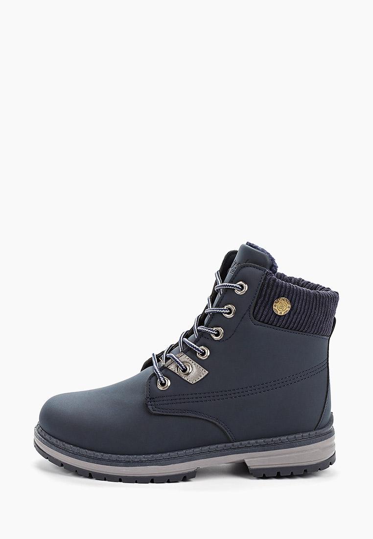 Женские ботинки Patrol (Патрол) 283-328pIM-20w-04-42