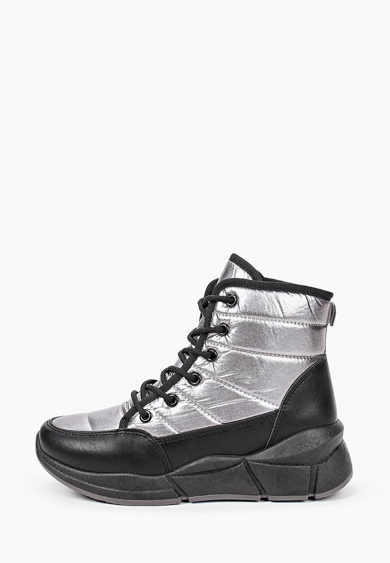 Женские ботинки Patrol (Патрол) 231-309IM-21w-20/01-56