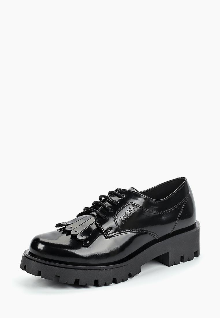 Ботинки для девочек Paola 837413