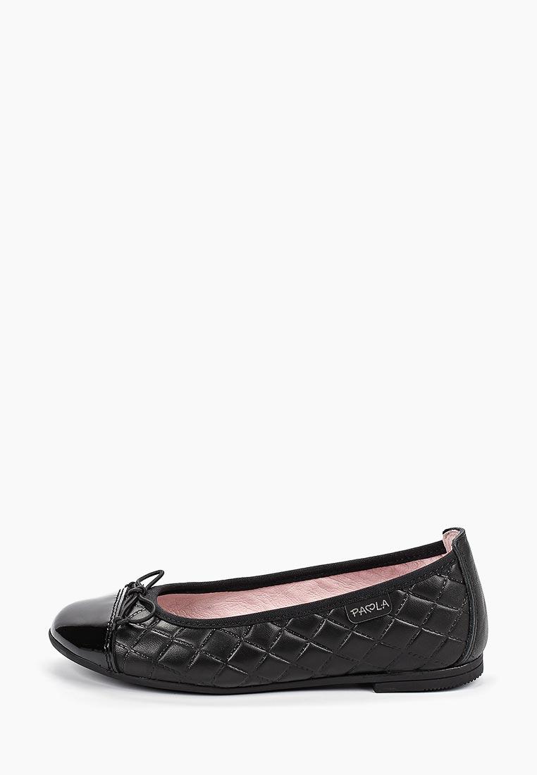 Обувь для девочек Paola 843815