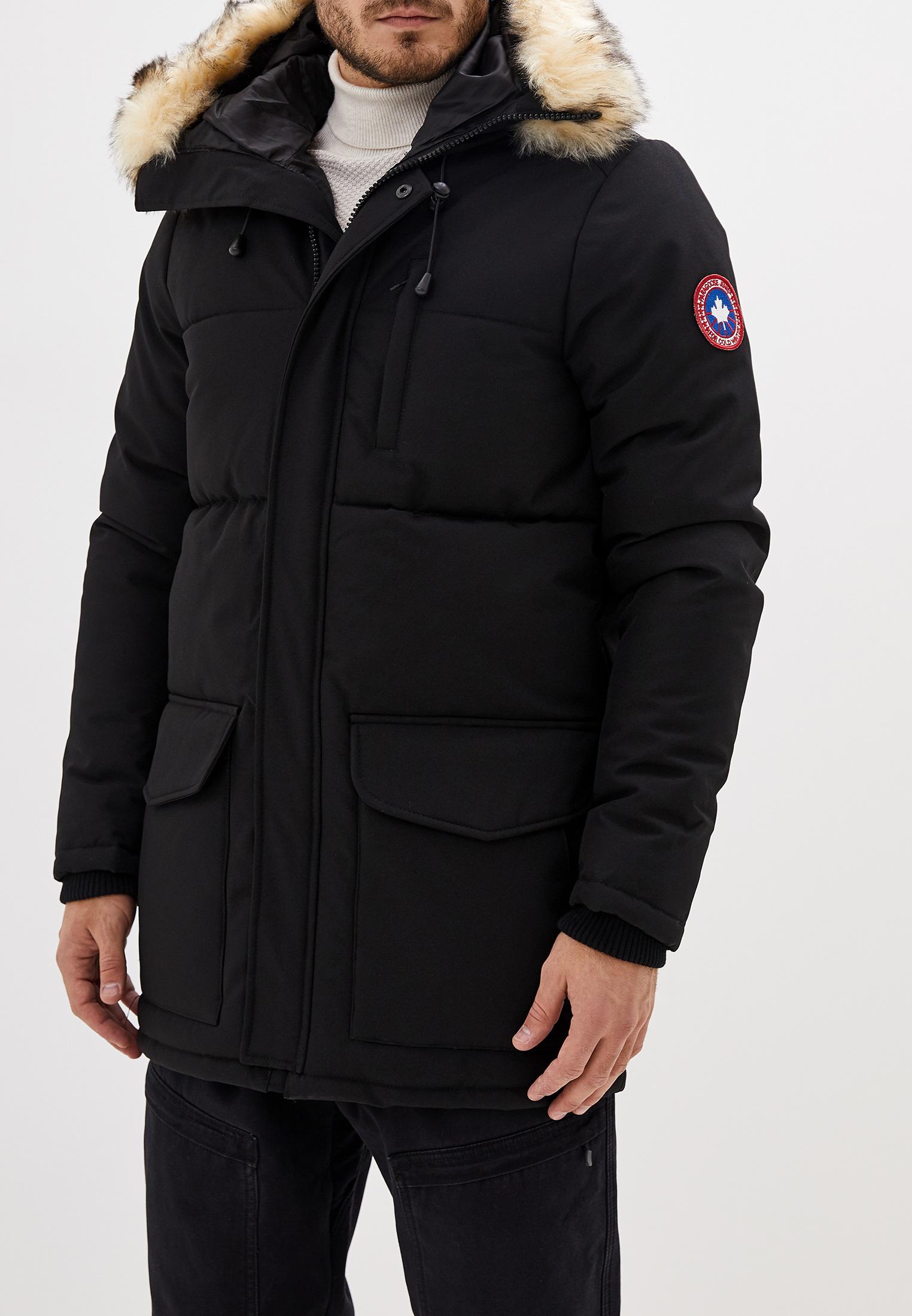 Утепленная куртка Paragoose NOSY